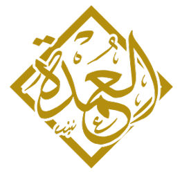 Umde Yayınevi Kitabevi | Arapça Kitaplar | Osmanlıca Kitaplar | Yazma Eserler